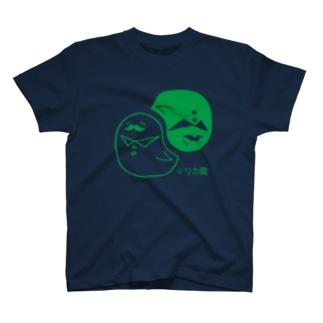 ヨウコ2 Tシャツ