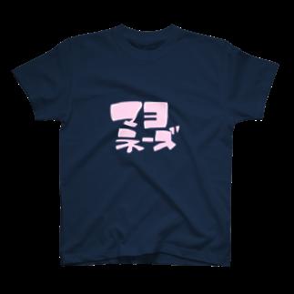 マルメロのマヨ・ネーズTシャツ