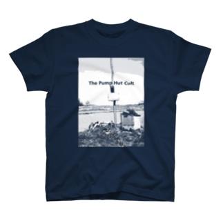 ポンプ小屋教団シャツ2017夏 Tシャツ