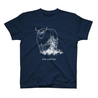 yak shaving for darker color Tシャツ