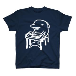 そろばんイルカ(濃色用) Tシャツ