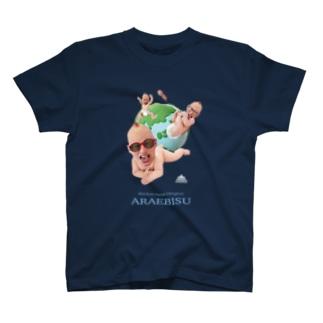 トオルちゃんの変態 Tシャツ