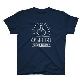 NEKO NO OSHIRI ホワイトライン Tシャツ