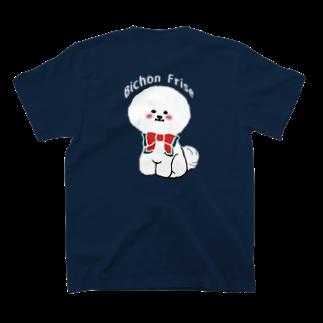 スピカ!のお座りビションフリーゼ:Bタイプ T-shirts