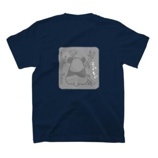ぱんだお食事中 T-shirts