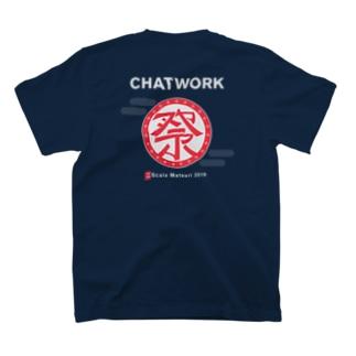 ScalaMatsuri 2019 T-shirts
