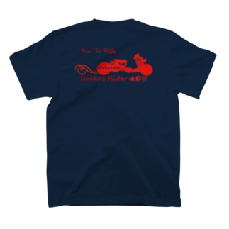 Fun To Ride Ruckus ism  T-shirts