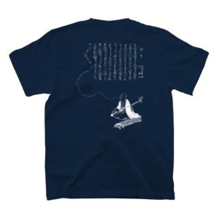 地歌「ゆき」を歌う検校  T-shirts