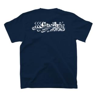 背中で主張!ほてい湯 T-shirts