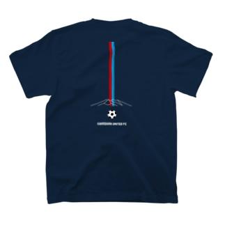 ボルケーノ! T-shirts
