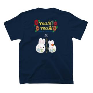 Hana Hou T shirt T-shirts