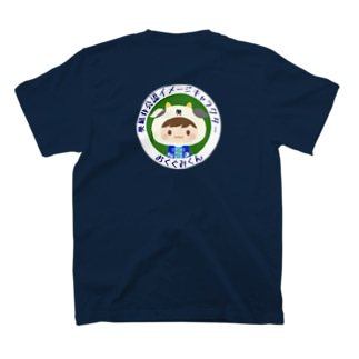 おくぐみくん T-shirts
