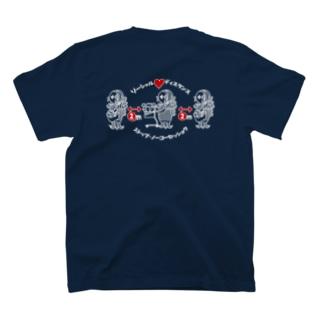 レジの列で後ろにくっついてくる人が気になっちゃう人用(白) T-shirts