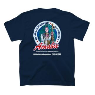 ウイルス防御特殊防衛隊「アマビエ」隊員【背面ペットマーク・濃色生地】 T-shirts