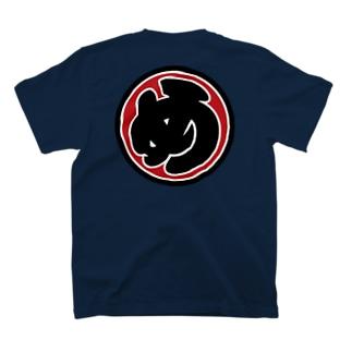 MEGUMINOHITO T-shirts