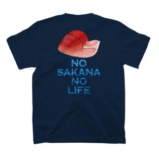ノー魚 ノーライフ T-shirts
