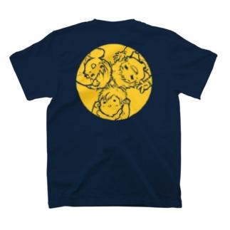 わーい!(満月) T-shirts