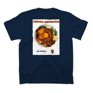 Taiwan mazesoba T-shirts