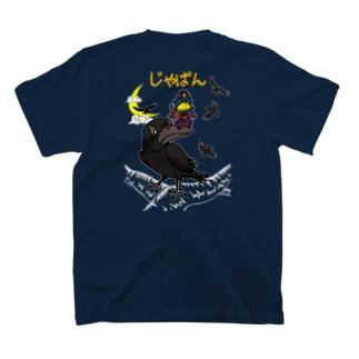 ゆるスカジャン柄(からすとからすてんぐ) T-shirts