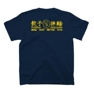 餃子拌麺Backprint T-shirts