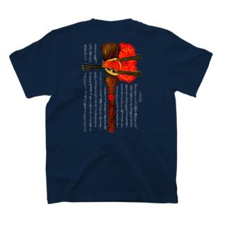 三味線の絵と〈吼噦〉のグッズ T-shirts