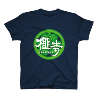 Kayadera Buddhist Temple T-shirts