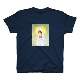 白衣観音-2 T-shirts