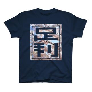 ASHIKAGA T-shirts