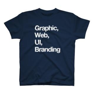 【白】Graphic, Web, UI, Branding T-shirts