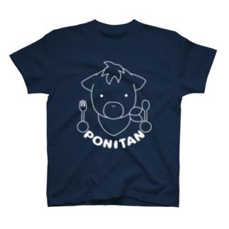 ポニたん(ホワイト) T-shirts