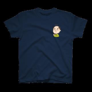 pikuechanの父の日 masahiro  & ribo ver. T-shirts