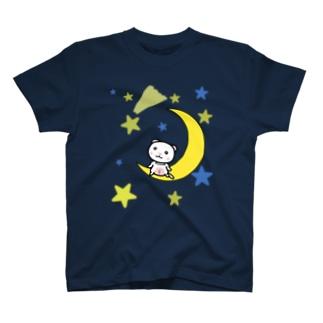 月とフェレット(ホワイトブラックアイ) T-shirts