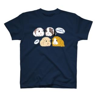 4匹のモルモット・I LOVE GUINEA PIG T-shirts