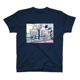 Vending machine T-shirts
