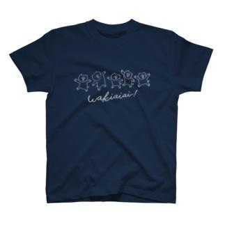 ブタがwakiaiai 濃い色 T-shirts