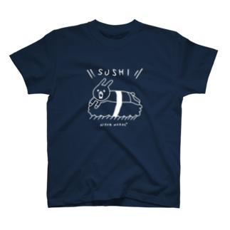 ウサギのウーのSUSHI [白い字] T-shirts