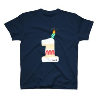 はじめてのおたんじょうび T-shirts
