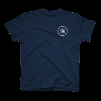 gongoの「給与所得者の保険料控除申告書」ロゴマーク T-shirts