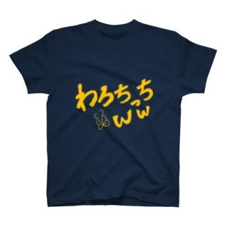 わろちっち T-shirts