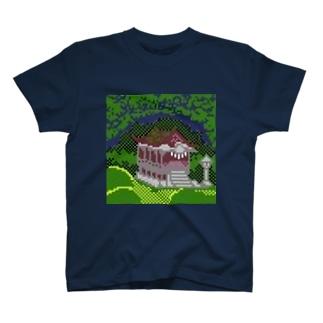 山奥の祠 T-shirts