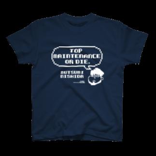 FUNAI RACINGのTOP MAINTENANCE(暗色用) T-shirts