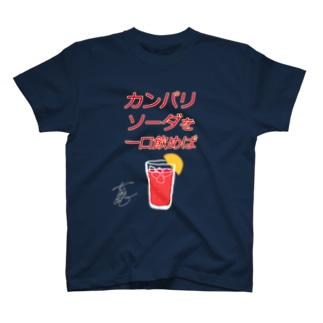 カンパリソーダ T-shirts