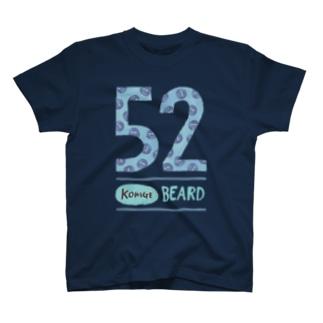 52 T-shirts