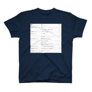 vimのレジスタチートシート T-shirts