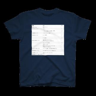 キッチン.py (えらいので朝起きれる)のvimのレジスタチートシート T-shirts