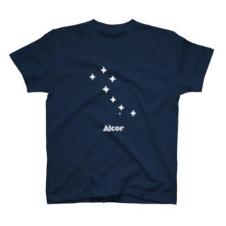 北斗七星とアルコル T-shirts
