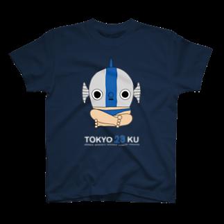 メドゥ~さんSHOPの東京23区T(公式人魚:カツオくん) T-shirts