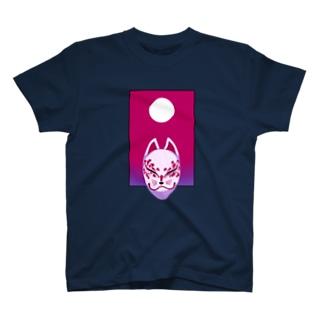 BYAKKO~狐面~ 桜花 T-shirts