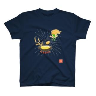 白い、揚げた芋/文字ナシ T-shirts