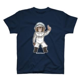 親愛なる友へ! T-shirts